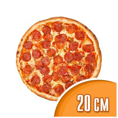 Маленькая пицца (20 см)